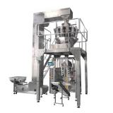 Ce Approved Hard Candies and Toffees Packing Machine (MZ-250B)